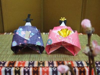♪ 明りをつけましょ ぼんぼり ... : お雛様 手作り 折り紙 : 折り紙